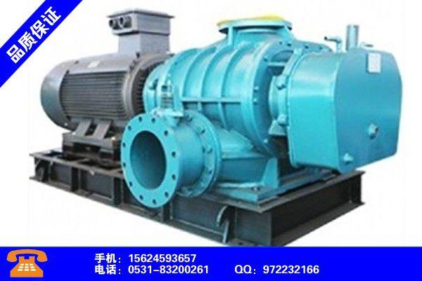普洱西盟佤族自治县snh803罗茨风机维修厂家哪家报价低
