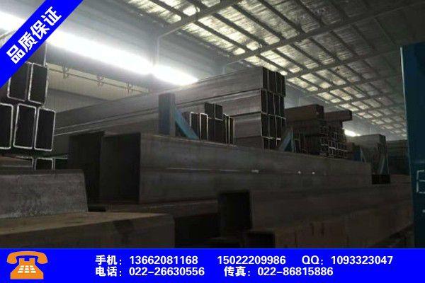 桂林永福縣q345b大口徑無縫方管價格好廠家