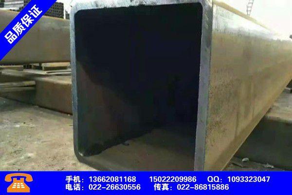 無錫江陰16mn大口徑無縫方管生產廠家