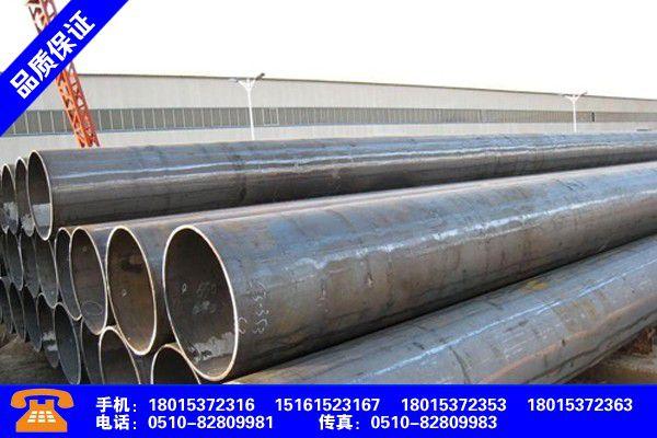 新乡辉县无缝钢管每米重量表市场数据统计