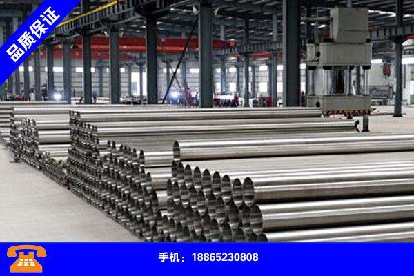 南昌安义20cr精密钢管采购商