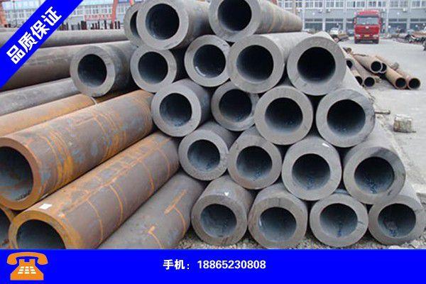 郑州中牟35crmo合金钢管效益凸显