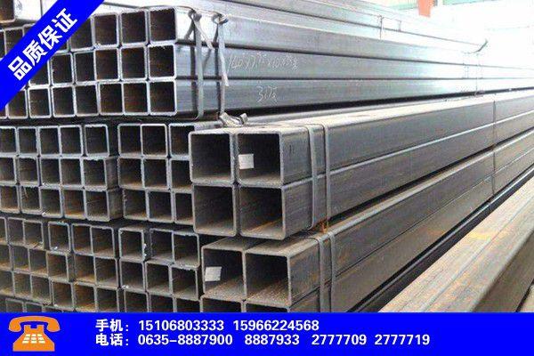 丹东振安Q345C方管厂家增长态势