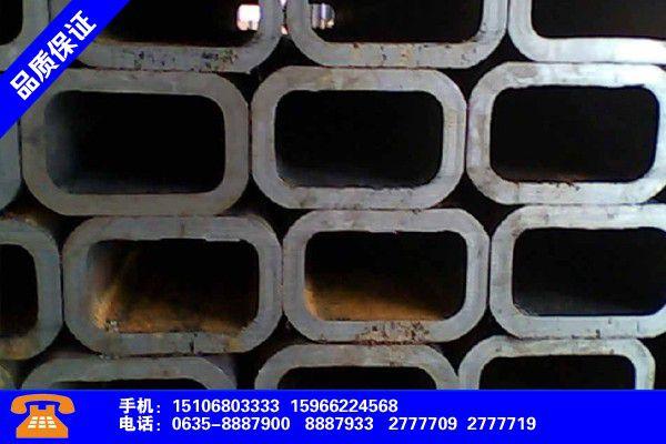 内蒙古乌海Q355D方管厂家欢迎您订购