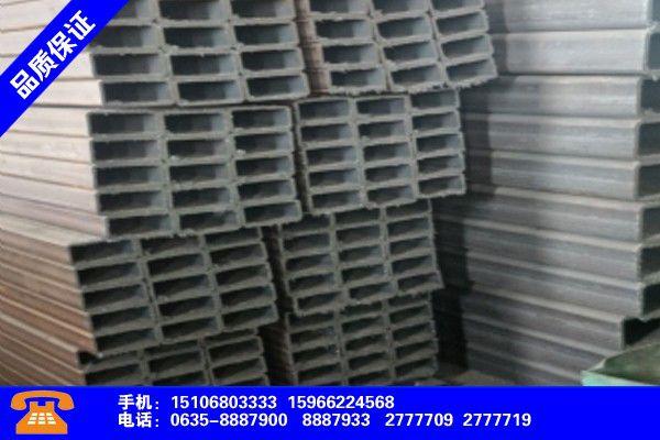 双鸭山尖山Q345C方管厂家优质商家