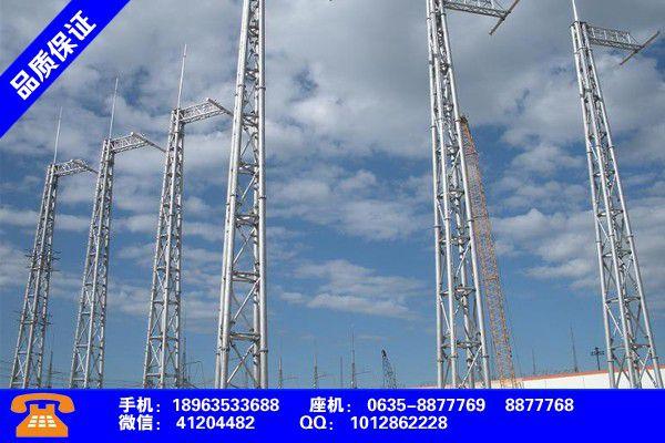 张家口万全电力角钢塔多少吨供货商欢迎您