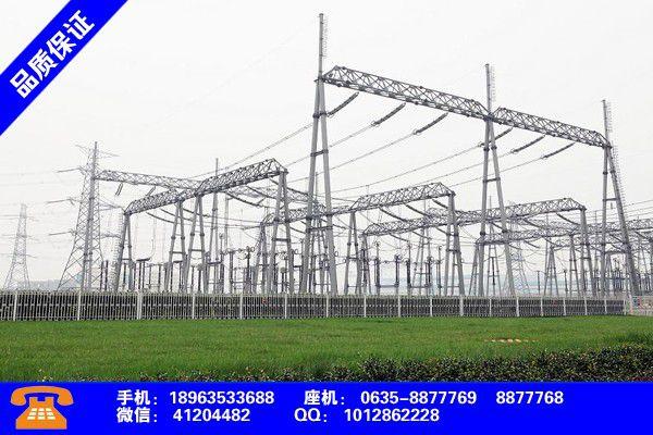 济宁任城电力角钢塔多少吨必看