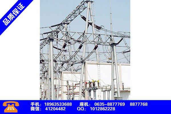邢台威县电力角钢塔型号规格行业市场
