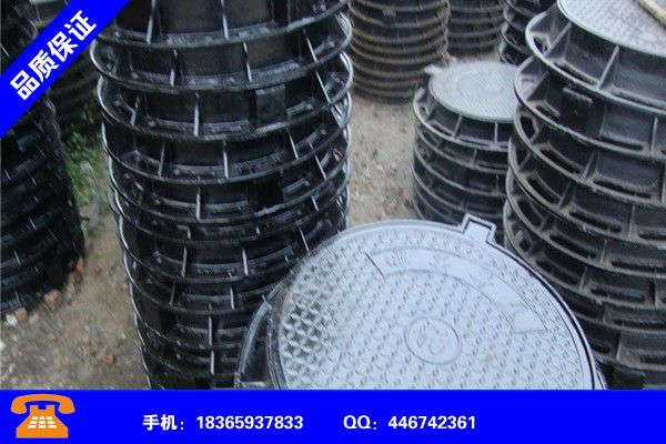 Hengyang Steamed Xiang Ductile Iron Manhole Cover Installation and Precautions