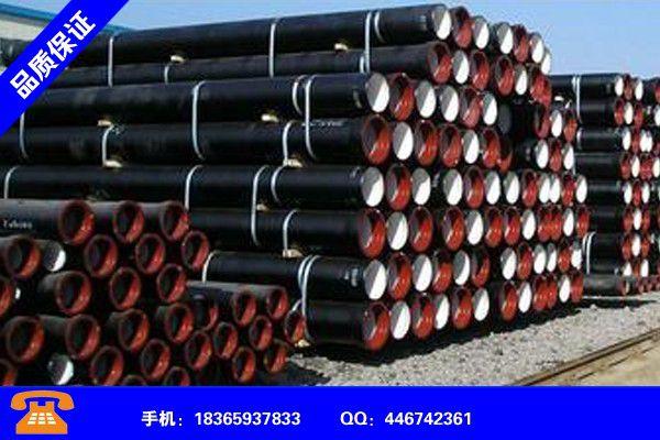 哈尔滨木兰K7球墨铸铁管安装人工费是多少