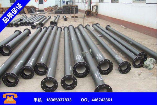 哈尔滨呼兰K7球墨铸铁管安装多少钱行业的