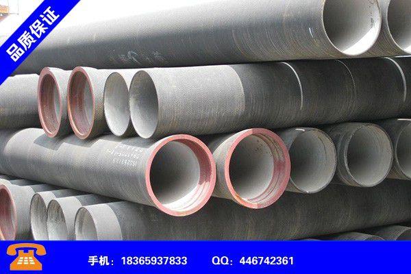 永州零陵K7球墨鑄鐵管配件名稱有效的創新