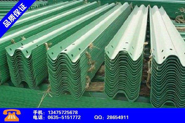 内蒙古呼和浩特波形梁钢护栏板产品的销售与