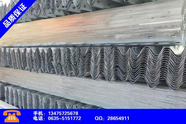 儋州乐东热镀锌护栏板供给