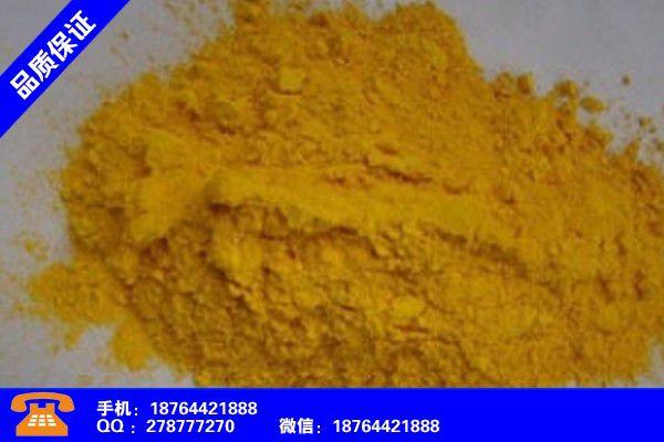 淮南謝家集氧化鐵黃型號區別專業企業