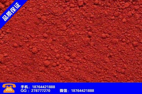 臨沂蘭山氧化鐵紅工藝流程實體銷售企業