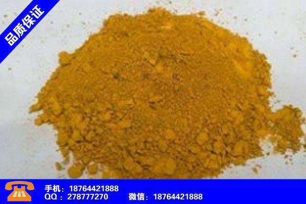 洛陽吉利氧化鐵黃顏料代理商
