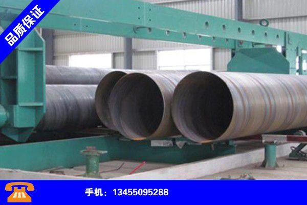 安徽宿州螺旋钢管厂家行业突破