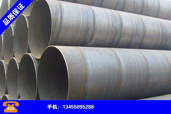 邢台威县涂塑钢管市场潜力攀升