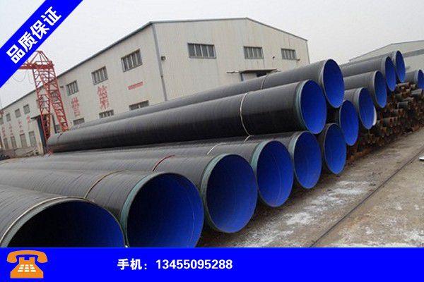 鹽城阜寧涂塑鋼管產品的選擇常識