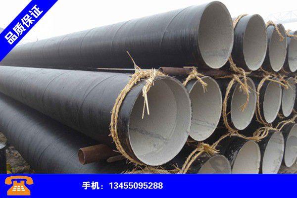 淮安清江浦防腐钢管聚焦行业