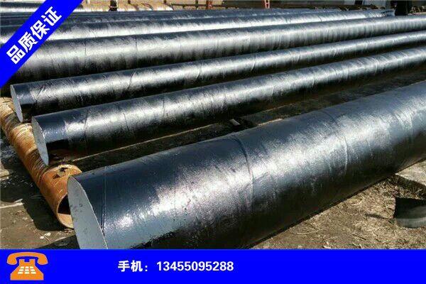 晋城高平3pe防腐钢管归于稳定