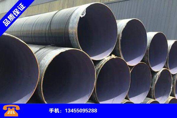 兴安盟乌兰浩特螺旋钢管厂家强烈推荐