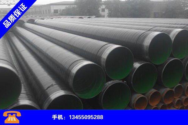 长春德惠防腐钢管各类产品的不同点