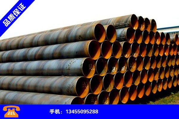 湖北鄂州3pe防腐钢管是经销商生存的一切