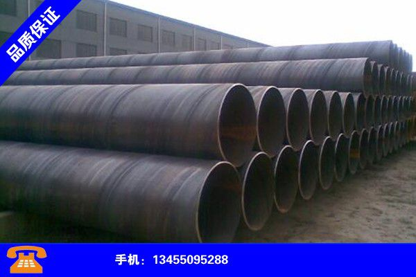 淮南寿县螺旋钢管质量检验报告