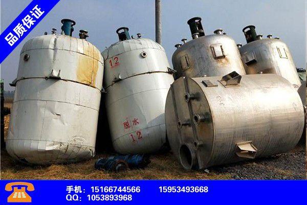 西藏山南地区乃东县二手双锥干燥机品牌战略