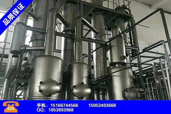 陕西宝鸡凤翔县二手单双级活塞推料离心机发