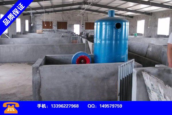Dehong Farming Hot Air Furnace Equipment Expected Overall Price