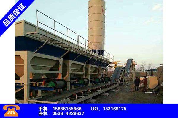 福州福清水稳碎石搅拌站用什么标准行业全面