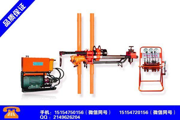 廊坊永清工程钻机型号怎么区分归于稳定