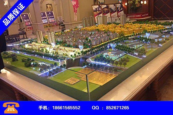 长治潞城沙盘模型立体免费咨询