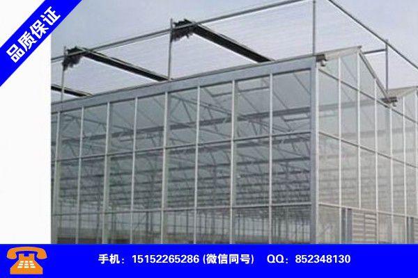 承德丰宁玻璃温室行业出路