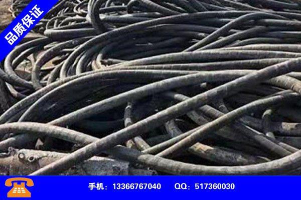 广东潮州电缆回收环保报价综述