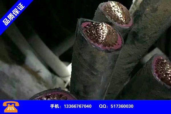 甘孜藏族得荣电缆回收多少钱一斤随时发货