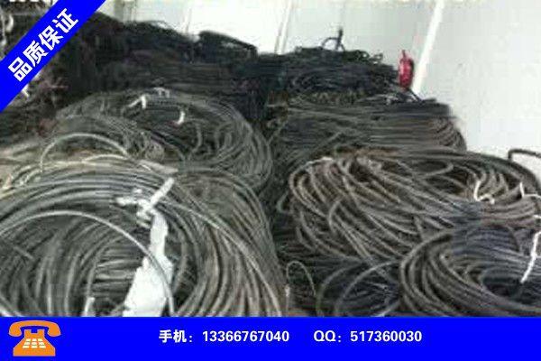 广东汕尾电缆回收多少钱一斤现在品质提升