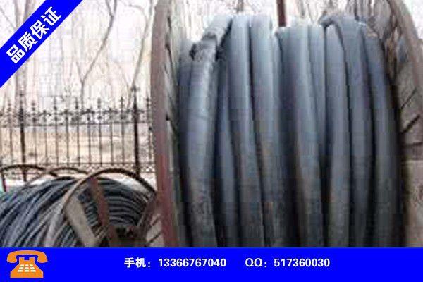 广东江门电缆回收多少钱一斤批发商