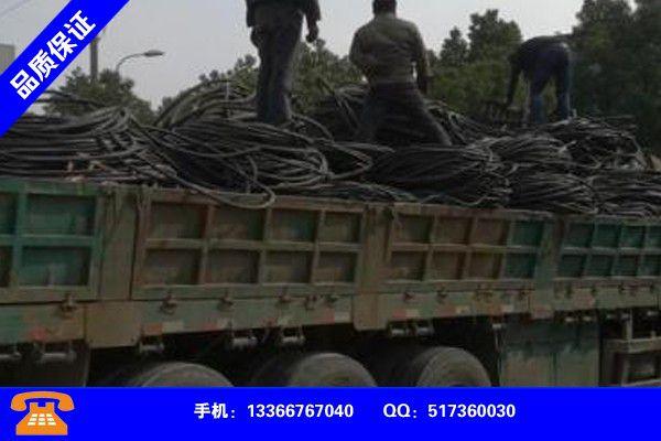 广东珠海电缆回收百科知识