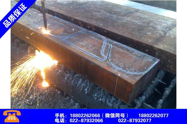 陕西咸阳钢板切割加工每米费用产业发展