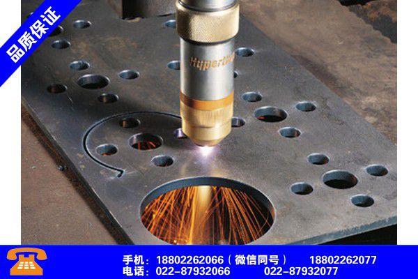 陕西铜川钢板切割加工用什么工具调价信息