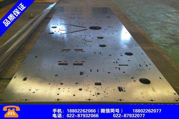 甘肃金昌钢板切割加工工厂产品的选择常识
