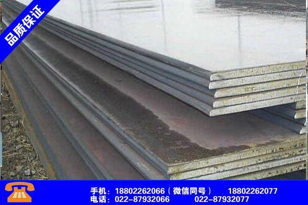 四川遂宁钢板切割加工钢板谈新趋势