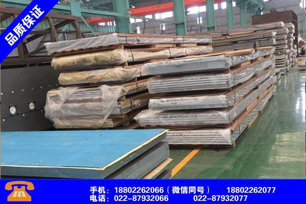 江苏扬州钢板切割加工怎么收费业绩良好