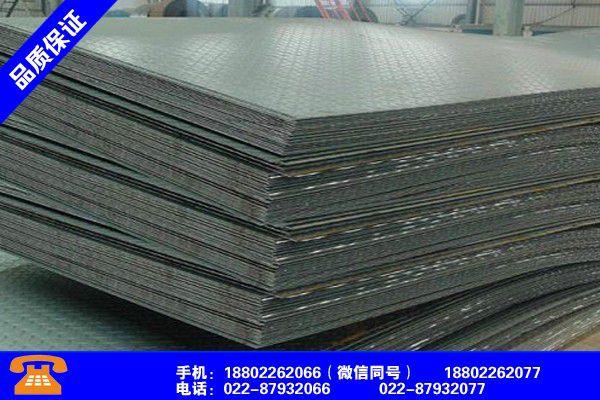 郑州新郑镀锌花纹板规格尺寸百科知识