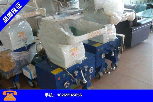 甘孜藏族康定羊汤舒化机怎么使用发展所需