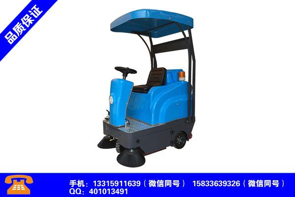 Working principle of Zhaotong Yongshan road sweeper